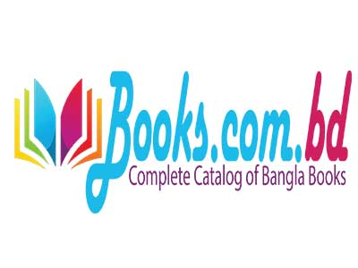 Information about Publishers & Authors in Bangladesh